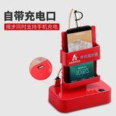 搖步器手機刷步數平安run金管家微信運動刷步器自動搖手機神器   『米菲良品』