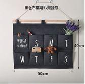 收納袋掛袋墻掛式壁掛多層布藝宿舍門後創意