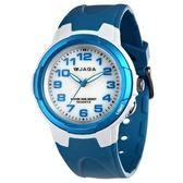AQ71A-DE 捷卡 JAGA 指針錶 白面 亮藍橡膠 33mm 女錶 小錶 童錶 時間玩家