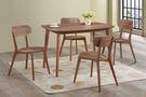 【森可家居】木質4.3尺胡桃色餐桌椅組 8JF35690 全組一桌四椅 實木質感 優惠組合