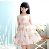 洋裝女童洋裝夏裝2019新款韓版兒童公主裙洋氣小女孩裙子夏季裝蓬蓬紗