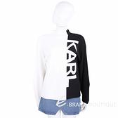 KARL LAGERFELD Puffy 卡爾 老佛爺 黑白拼色字母徽標立領上衣 2040429-20