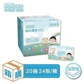 【南紡購物中心】櫻桃小丸子 純水潔淨柔濕紙巾(加厚)20抽x4包x6串