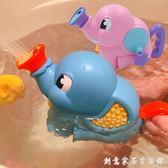 寶寶洗澡玩具嬰兒浴室兒童小象大戲水玩具鴨子抖音男女孩沙灘玩具 創意家居生活館