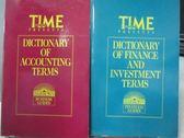 【書寶二手書T4/大學商學_NCG】Barron s Dictionary of Accounting Terms等_共