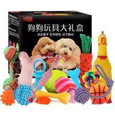 寵物狗狗玩具耐咬磨牙泰迪小狗尖叫雞慘叫雞大型犬狗玩具球貓用品 露露日記