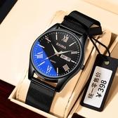 新款手錶男高中初中學生潮流電子機械石英男士霸氣黑科技男錶