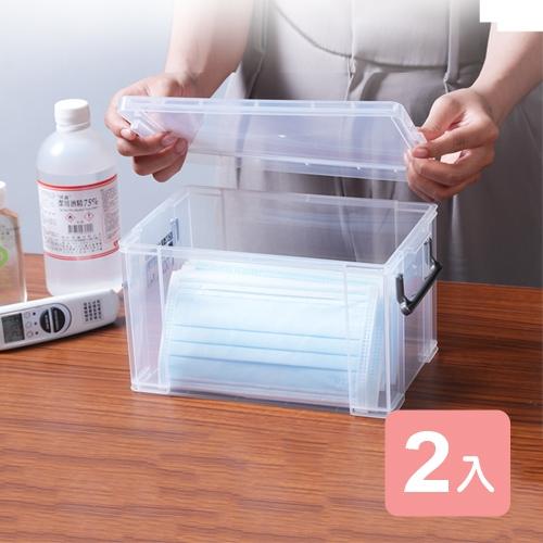 《真心良品》芬妮萬用口罩收納整理盒(3.7L)-2入組