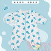 嬰兒睡袋薄款兒童防踢被通用純棉紗布寶寶睡袋【聚可愛】