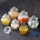 密封罐玻璃儲物罐雜糧廚房泡菜壇子收納罐蜂蜜瓶【古怪舍】