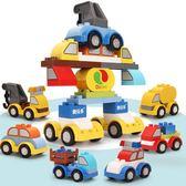 【618好康又一發】寶寶益智積木兒童玩具3-6周歲7禮物