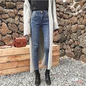 新款高腰褲子九分褲打底彈力鉛筆褲百搭小腳牛仔褲女褲 萊爾富免運