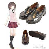娃娃鞋 日繫學院風小皮鞋女學生單鞋 coco衣巷