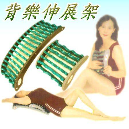 背樂(旭日伸展健康組)《家樂美健康事業系列產品》