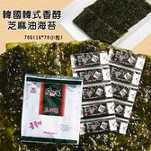 韓國 韓式香醇芝麻油海苔/包