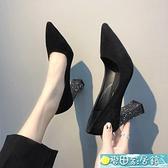 粗跟單鞋 秋季新款韓版百搭尖頭絨面高跟鞋女亮片粗跟顯瘦性感氣質單鞋 快速出貨