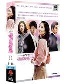 你真漂亮上套1 66 集DVD ~雙語版~尹世雅金泰勳玄宇成朴潭熙