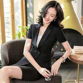 職業套裝女夏粉色套裙女辦公室面試正裝女套裝工作服工裝 巴黎時尚
