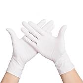 一次性手套乳膠橡膠食品級烘焙美容院專用勞保加厚耐用膠防護手術  極有家