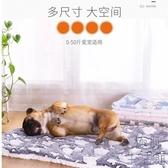 狗墊子四季通用睡墊寵物貓窩可拆洗小型犬窩毯子用品【極簡生活】