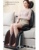 現貨 新款老人按摩椅頸椎腰部揉捏多功能全自動家用小型全身電動豪華器 【新年盛惠】
