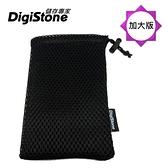 【0元運費】 DigiStone 硬碟 SSD 收納袋 (格菱軟式束口袋)【加大版型】適2.5吋硬碟/SSD/行動電源 黑X1