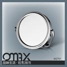 M2701 --全銅 雙面隨身 化妝鏡