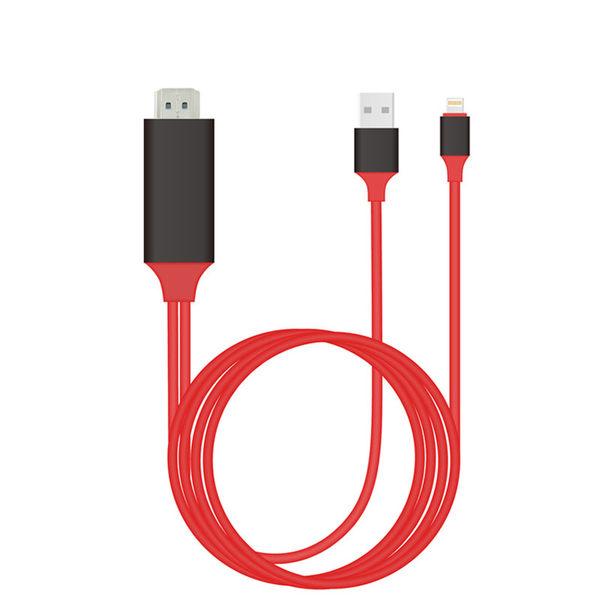 HDMI 線 iphone 6 6S 7 X plus 蘋果 i6s i7 iPad 即插即用 連接電視 高清 投影視頻 傳輸線