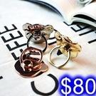 金屬小熊造型指環支架 情侶 手機平板指環支架 蘋果三星HTC手機指環扣 通用型指環支架 C-01