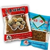 素食酥脯系列(香菇/香菇海苔)-50g/包