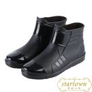 短筒水鞋男士雨鞋耐磨防滑防雨靴廚房工作鞋【繁星小鎮】