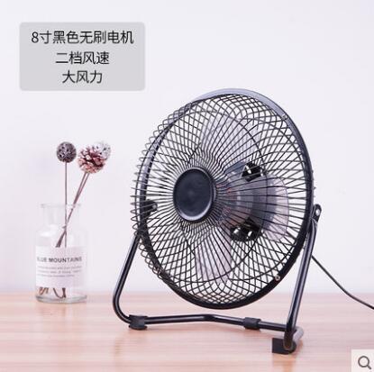 可攜式usb迷你小風扇家用學生宿舍辦公室8寸鐵藝輕音小風扇