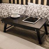 筆記本電腦桌實木家用桌大學生宿舍床上折疊桌膝上懶人桌小書桌igo    晴光小語