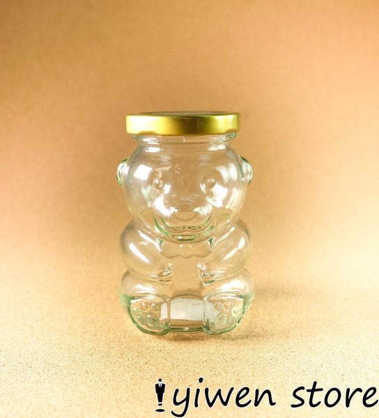 《一文百貨》小熊玻璃罐