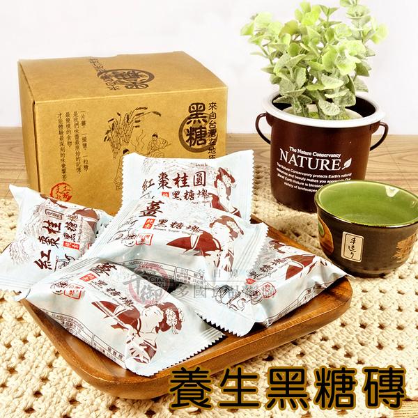 黑糖磚塊飲12顆裝(附精緻紙盒) 有原味/老薑/紅棗桂圓可選 千御國際