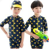兒童泳衣 佑游男童連身泳褲星星兒童時尚泳衣溫泉平角泳褲寶寶嬰兒游泳裝 芭蕾朵朵