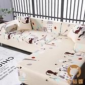 雙人沙發罩四季通用沙發墊北歐沙發套罩全包【宅貓醬】
