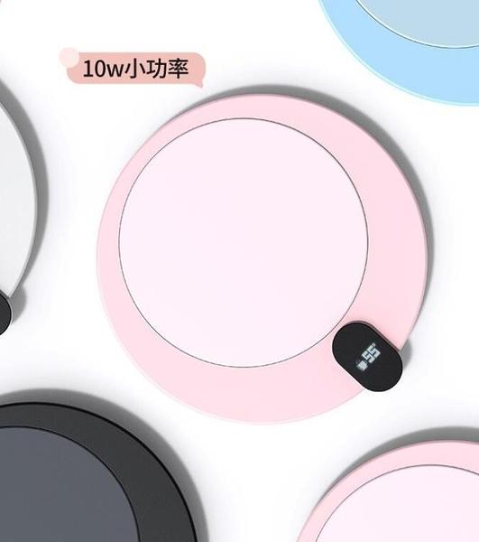 恒溫智能加熱杯墊USB 不含杯子