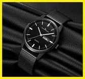 全館83折 潮流男士鋼帶手錶日歷夜光防水學生青年真皮休閒石英錶非機械錶