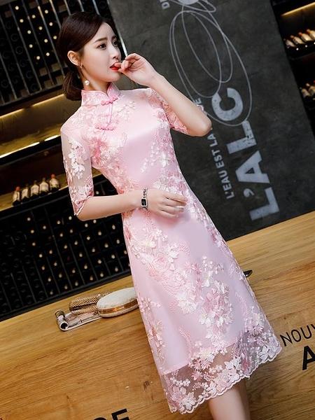 蕾絲改良版旗袍連身裙2021新款中年女媽媽春裝禮服修身復古中長款 伊蘿 618狂歡