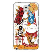 三星 Samsung N9000 Galaxy Note 3 N900 手機殼 軟殼 保護套 招財貓