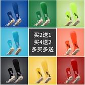 買2送1 足球襪男長筒過膝加厚毛巾底防滑緩震女兒童中筒運動襪子【貼身日記】