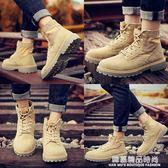 馬丁靴男靴子軍靴戶外中筒工裝沙漠靴男士春季冬季高筒男鞋短靴潮