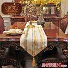 桌旗 北歐條紋餐桌桌旗現代簡約歐式幾何清新茶幾旗布藝桌布床旗 現貨
