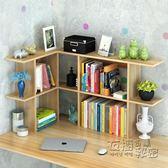 簡易桌面置物架 創意書架 桌上置物架書櫃學生用省空間收納小書架HM 衣櫥の秘密