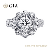 D頂級顏色 GIA幸福一克拉鑽石戒指鉑金台 King Star海辰國際珠寶