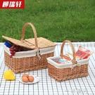 柳瑞軒柳編野餐籃手提籃購物籃提籃花籃禮品包裝籃采摘籃子 WD 一米陽光