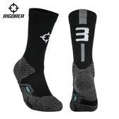 足球襪中幫襪子男士籃球訓練吸汗透氣個性號碼【步行者戶外生活館】