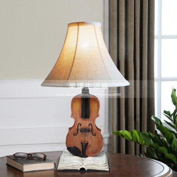 創意小提琴臺燈臥室床頭燈LG-28290
