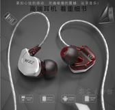 線控耳機重低音手機蘋果電腦通用男女耳塞掛耳式運動入耳式耳機耳麥·樂享生活館